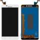 Дисплейный модуль для телефона Lenovo A5000: дисплей + тачскрин (сенсор), цвет белый
