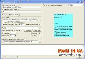 BookMaker 4.0.2.121