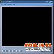 mpegablePlayer 2.12 bild3