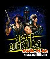 Space Guerillas - Космические повстанцы