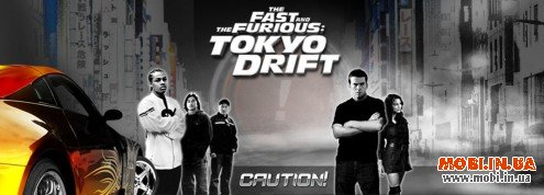 3D The Fast and the Furious: Tokyo Drift