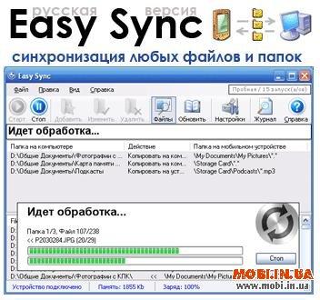 Easy Sync v2.8.2
