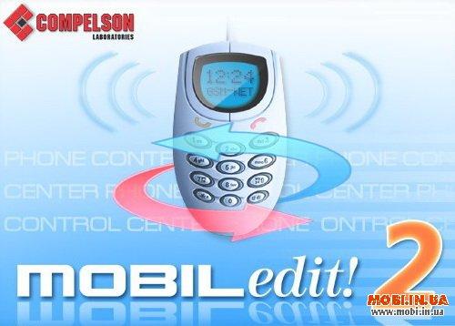 MOBILedit! v2.5.0.7