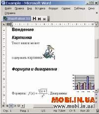 Shasoft eBook 3.1.9