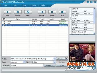ImTOO 3GP Video Converter 3.1.52