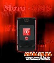 SMS-BOX Moto-SMS