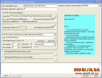 mjBookMaker 4.7