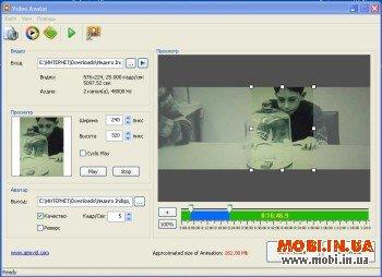 Video Avatar 2.3.0.53