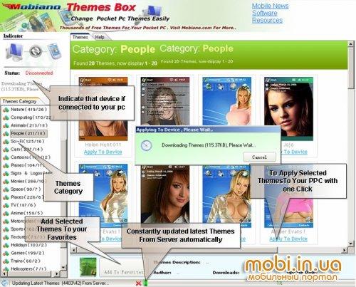 Mobiano Themes Box