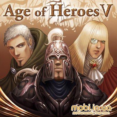 Age of Heroes V – Путь Героя