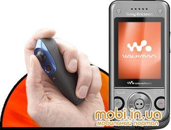 Джойстик к Sony Ericsson W760i - бесплатно