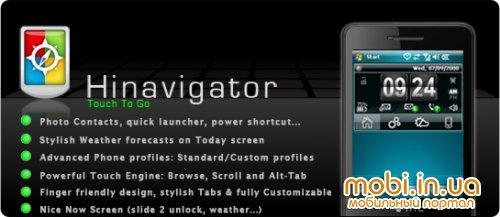 PPCLINK Hinavigator v1.6