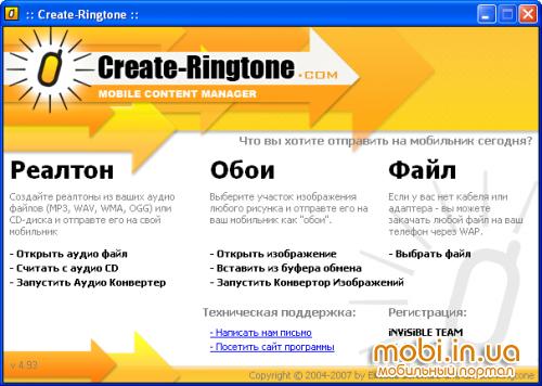 Create Ringtone 4.98