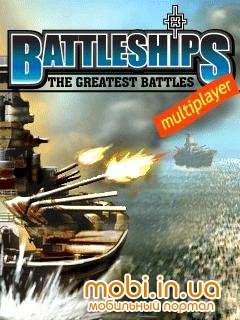 BATTLESHIPS: The Greatest Battles
