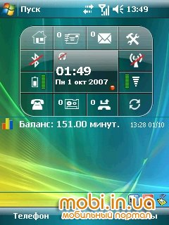 Pocketmax phoneAlarm Pro v2.10 [Build 314]