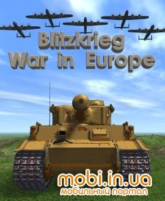 Blitzkrieg: War in Europe 1.53