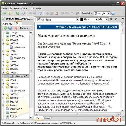 CHM Editor 1.3 Build 034 (Portable)
