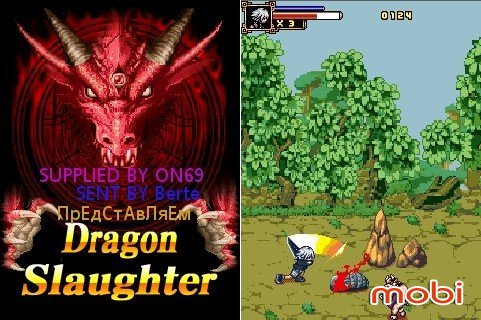 Dragon Slaughter
