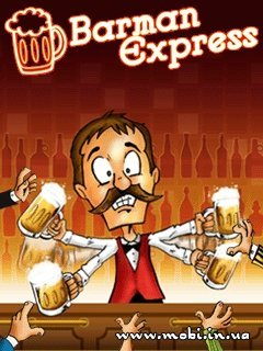 Barman Express