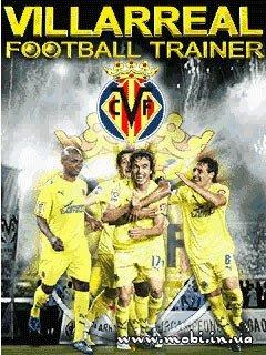 Villareal Football Trainer