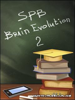 SPB Brain Evolution 2.0 Build 2618
