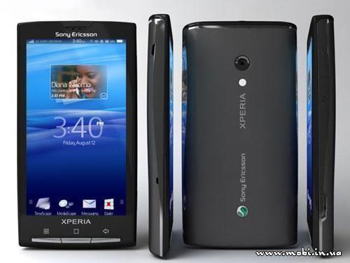 Живые фотографии Sony Ericsson Rachael (XPERIA X3)