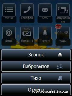 VITO Technology Winterface v2.0.3