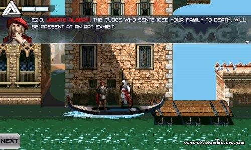 Assasin's Creed II 2.3.0