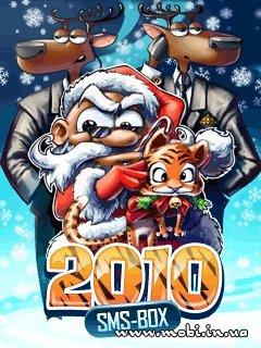 SMS-BOX Новогодний 2010