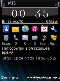 HandyShell 2.04.2