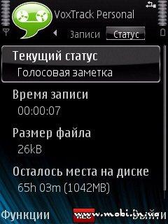 VoxTrack Personal 1.30.28748