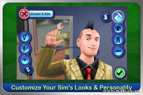 The Sims 3 (International) 1.3.67