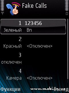 Fake Calls 1.10.2