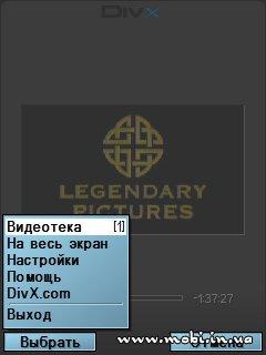 DivX Player 1.0.609