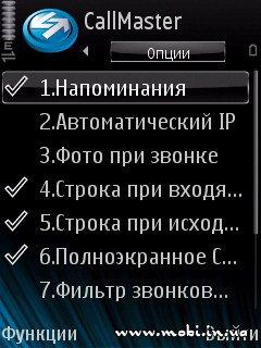 CallMaster 2.82