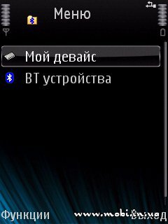 BT File Manager 1.3.2