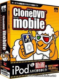 CloneDVD Mobile v1.7.0.0