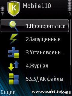 Mobile110 1.63 (21)