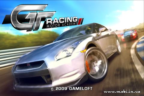 GT Racing: Motor Academy 1.4.4