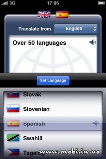 iTranslate Plus ~ the universal translator 4.0.1