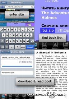 ShortBook 7.1.2