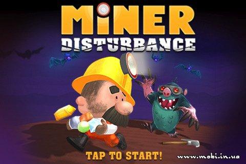 Miner Disturbance 1.2