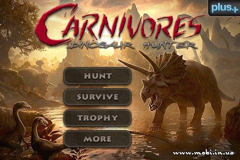 Carnivores: Dinosaur Hunter 1.20