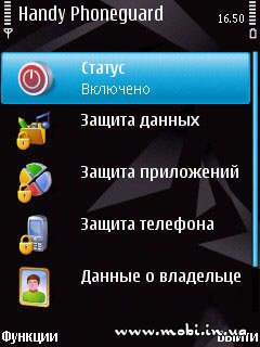 Handy PhoneGuard 1.0.89