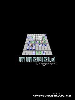 Minefield