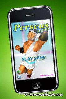 Perseus Jump 2.0