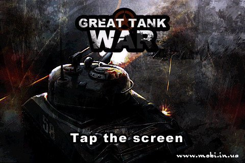Great Tank War 1.2.0