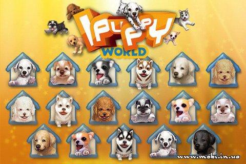 iPuppy World 2.1