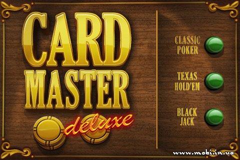 Card Master 1.3