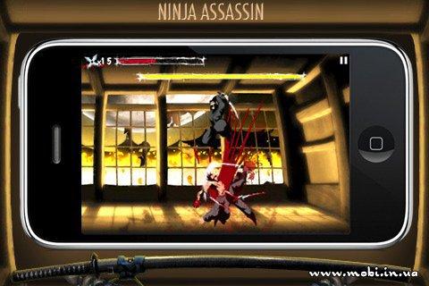 Ninja Assassin 1.0